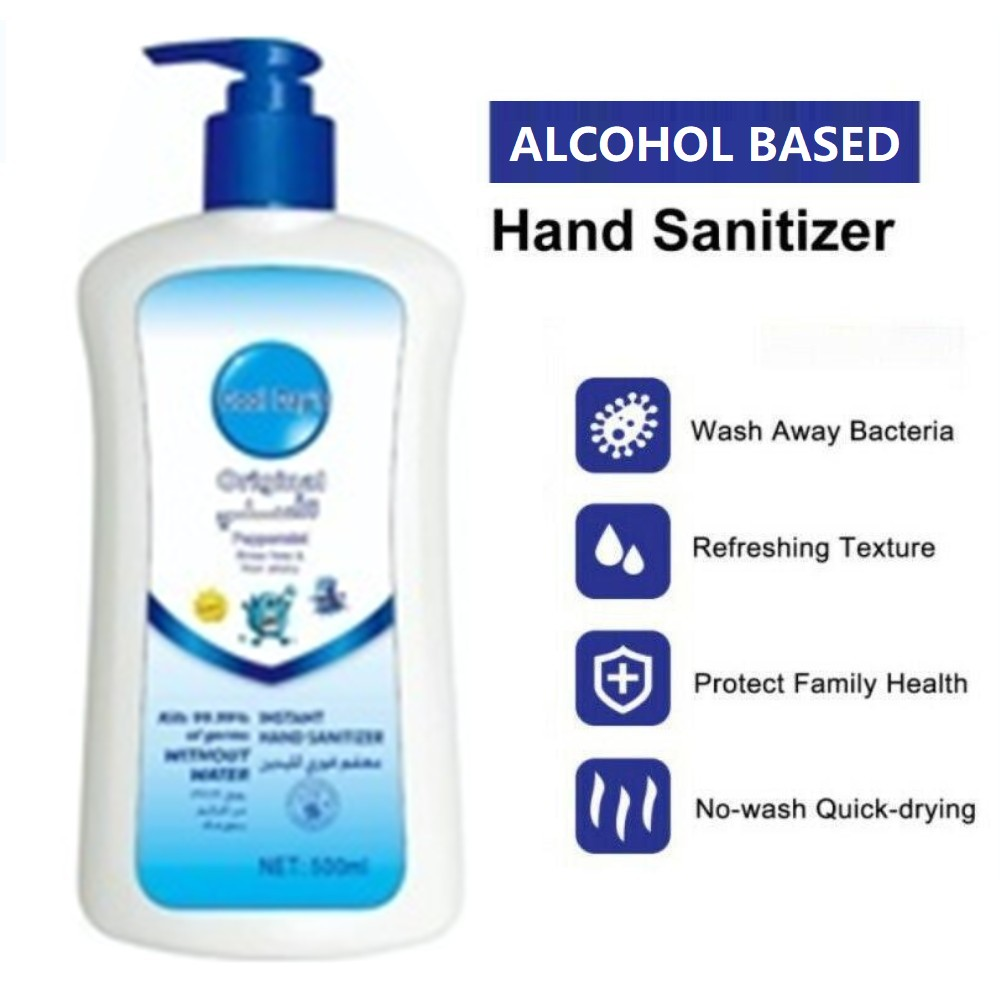 Cool Day's Hand Sanitizer 500ml - Alcohol with Moisturizer and Vitamin E & Aloe Vera Gel