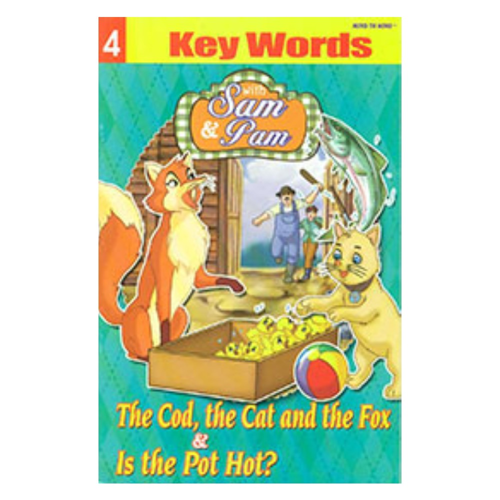 Sam and Pam Key Words Book 4 MM59515
