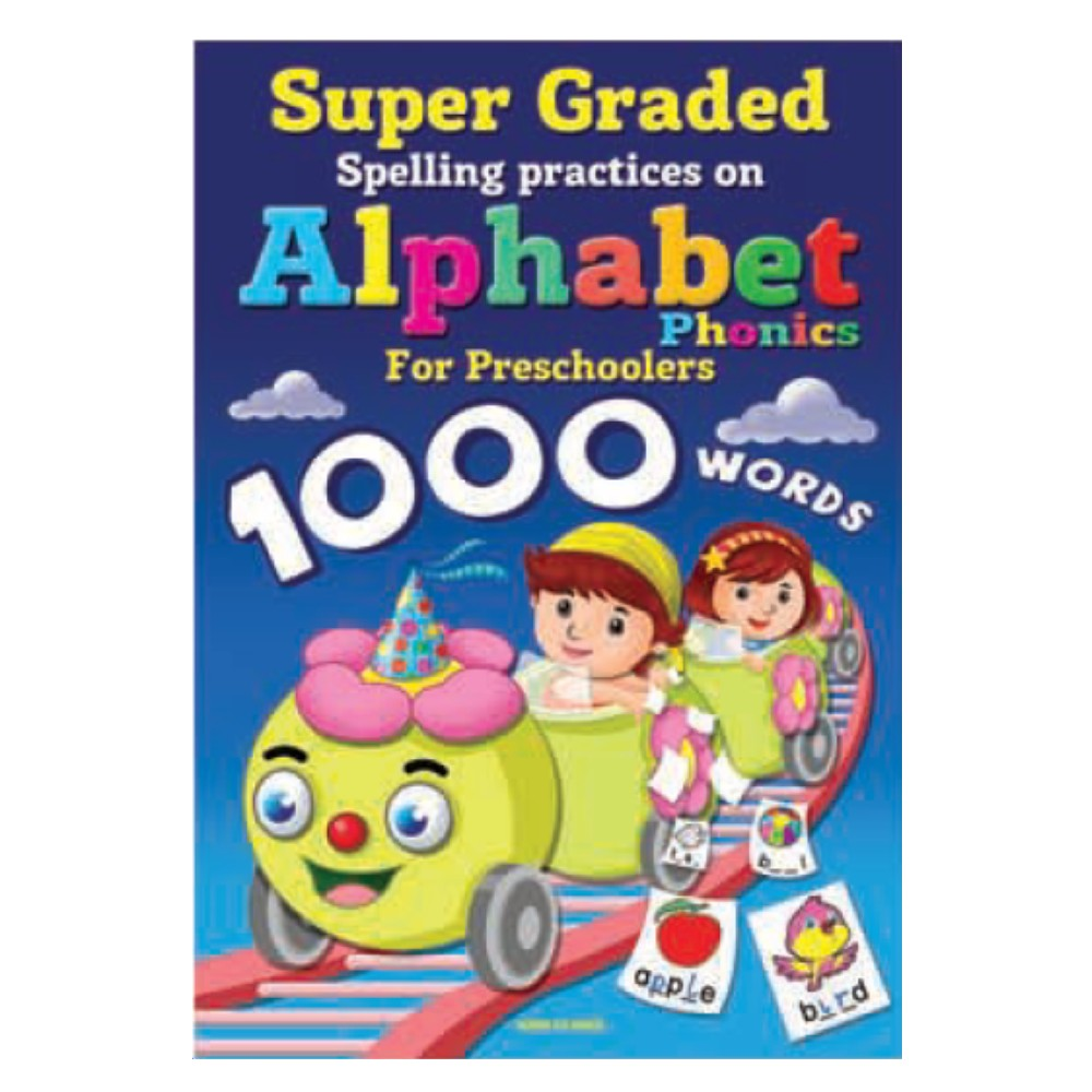 Super Graded Spelling practices on Alphabet (MM70678)